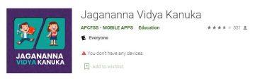 jvk app download