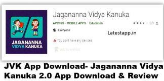 jvk app, jvk app download, jvk app review, jagananna vidya Kanuka App