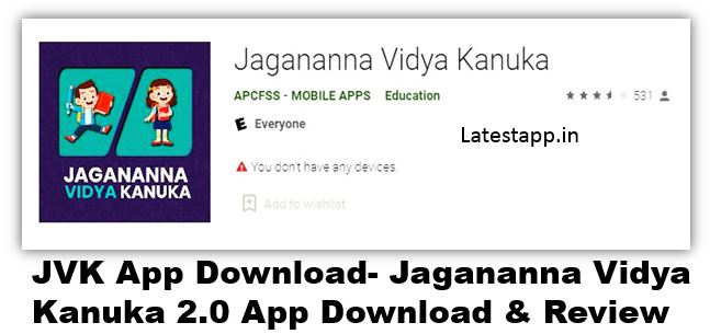 jvk app, jvk app download, jvk app review, jagananna vidya Kanuka App