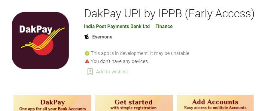 dak apple pay, dak pay app, dak pay upi app, dak pay upi app download, bhim dak pay upi app, dak pay app download,