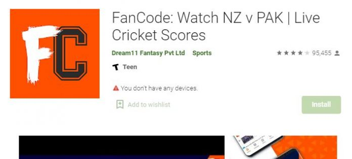fancode app download for pc, fancode app for android tv, fancode app coupon code, fancode app free download, fancode app owner, fancode app which country, fancode app mod apk, fancode app free pass, fancode app, fancode app download,