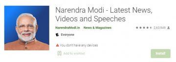 namo, namo ap download, namo app, namo app for pc, namo website, narendra modi app live, pm modi app, pm official app download