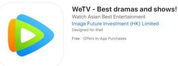 we tv app download