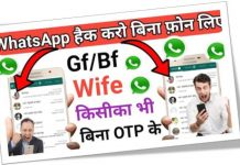 app review, girl friends, hindizway, How to use Girlfriend WhatsApp in Hindi, latest app, whatsapp tricks, whatstool for whatsapp