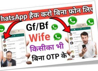 app review, girl friends, hindizway, How to use Girlfriend WhatsApp in Hindi, latest app, whatsapp tricks, whatstool for whatsapp