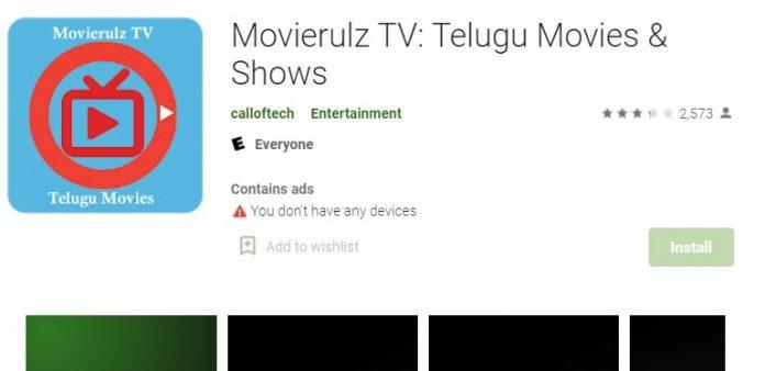 movierulz.com movies download, movierulz.com movies download app, movierulz.com movies download app telugu