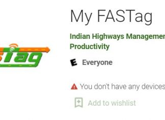 app review, appstore, fast tag, how to use, my fastag app download, my fastag in hindi, my fastag kya hain, my fasttag app download, myfastag app android, myfastag app ios, playstore