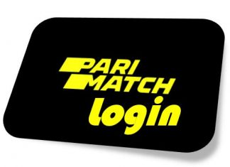 how to login, how to login in parimatch, parimatch, parimatch login, parimatch login kaise kare