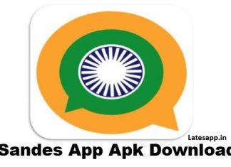 gims app, gims app download, latest app, samvad app, sandes app apk download, sandes app for android, sandes app govt of india, sandes app india, sandes app link, sandes app on play store, sandesh app