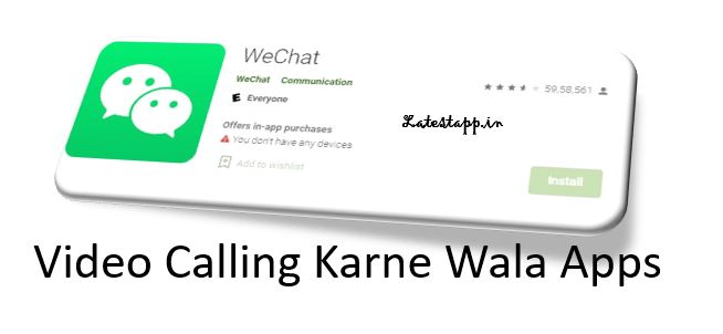 Apps, apps in hindi, best video calling app 2019, playstore, video call app, video call app download, video calling app, video calling karne wala apps, wechat