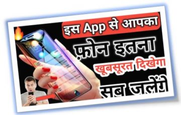 ASTEROID App