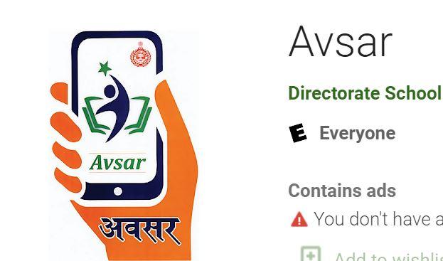 avsar, Avsar apk, Avsar app, Avsar app download, Avsar app review