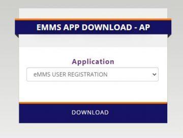 emms app download ap