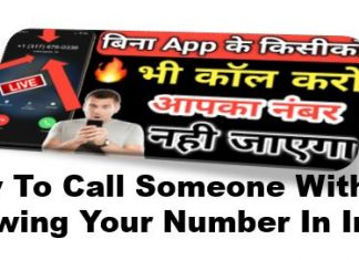 Bina App ke kisi ko bhi call karo aapka number nahi jayega, call without number app, free call online without showing number, hide caller id in jio, how can i hide my phone number when making a phone call, how to call a blocked number in india, how to call back a private number, how to call private number, how to call someone with fake number, how to call someone without showing your number in india, how to hide caller id in india airtel, how to hide incoming call number, how to hide my number when calling on android, how to make your number private on android, how to make your number private on iphone, private number calling, private number calling software for android