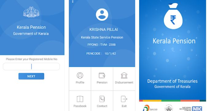 accountant general, accountant general kerala pension, kerala government app, kerala government mobile apps, kerala pension, kerala pension app, kerala pension app ios, kerala shops app, kerala treasury mobile app, pension mobile app, prism registration