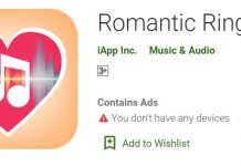 android app, App, incoming calls, latest app, romantic ringtone, romantic ringtones, Set Any Romantic Ringtone To Your Incoming Calls