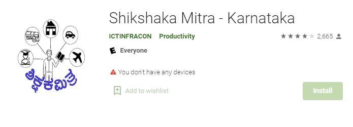 Shikshakra Mitra App