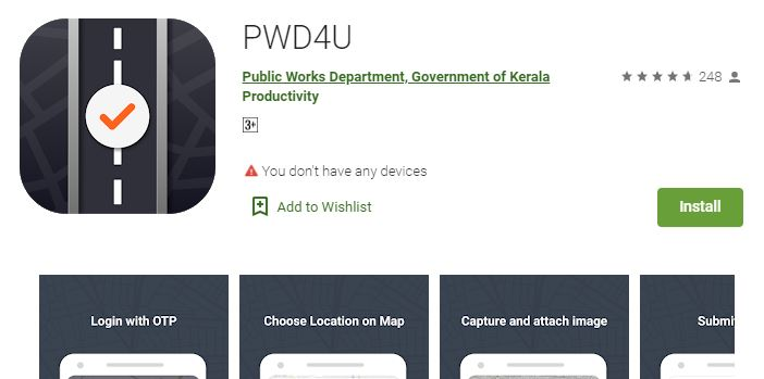 pwd 4u app download