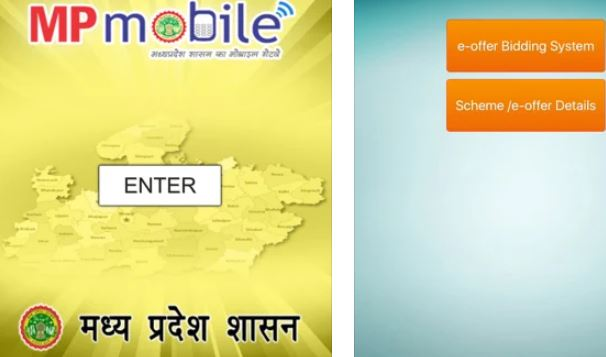 mp mobile app