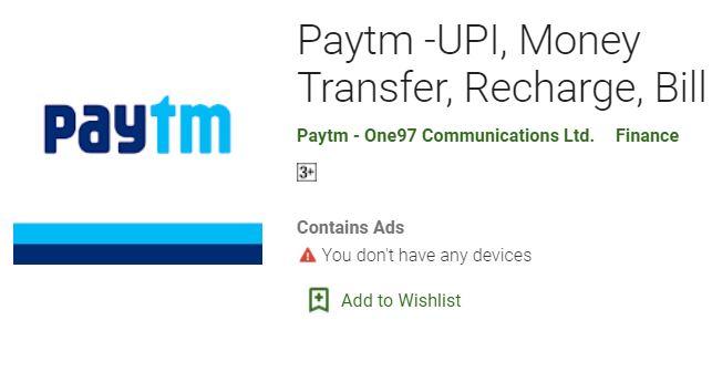 latest version, paytm, paytm app apk, paytm app download apk, paytm app download apk latest version, paytm download